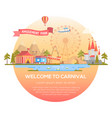 welcome to carnival - modern vector image vector image