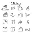 gift box present icon set in thin line style vector image