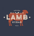 lamb kebab poster for butchery meat shop vector image