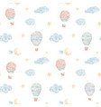 watercolor seamless pattern with air vector image vector image