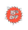 Cartoon discount sticker icon in comic style sale