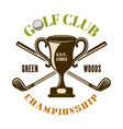 champion cup and crossed golf sticks emblem vector image vector image