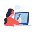 education online concept school student study vector image