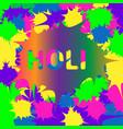 holi background vector image