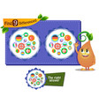 language game 9 differences vector image vector image