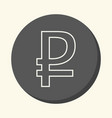 symbol of the russian ruble round linear vector image vector image