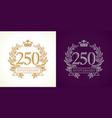 250 anniversary luxury logo vector image vector image
