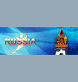 paper art of soccer for russia blue cover vector image vector image