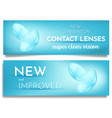 set of advertising banner new eye contact lenses vector image