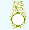 vintage decorative frame with beautiful lilies vector image vector image