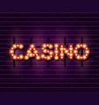 casino retro banner template vector image vector image