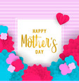 happy mother day 3d paper art floral greeting card vector image vector image
