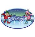 kids ice skating seasons greeting vector image vector image