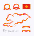 kyrgyzstan - outline map and ribbons vector image