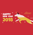 template banner with dog and text for new year vector image vector image