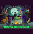 witch and black cat halloween autumn holiday vector image