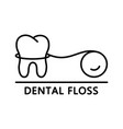 dental floss concept creative horizontal poster vector image vector image