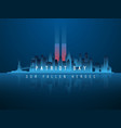 new york skyline silhouette vector image vector image