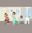 pediatrics service in clinic vector image vector image
