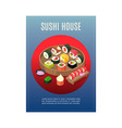 sushi menu asian food at japan house restaurant vector image