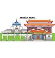 taiwan taipei city skyline architecture vector image