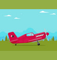 airplane flat isolated on color background vector image vector image