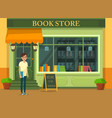bookshop showcase with literature vector image