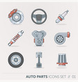 car spare parts vector image vector image