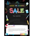 Event Back to School Sale black chalkboard Poster vector image vector image
