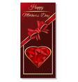mothers day greeting card design vector image vector image