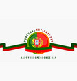 portugal independence day vector image vector image