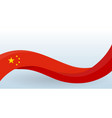 china waving national flag modern unusual shape vector image