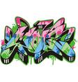 Graffito - mole vector image