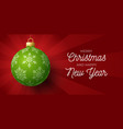 merry christmas and happy new year banner card vector image