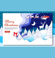 merry christmas website landing page design vector image vector image