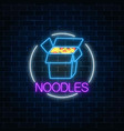 neon glowing sign of chinese noodle in circle vector image vector image