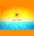 summer holidays summer background with vector image
