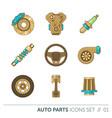 car spare parts vector image
