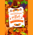 friendsgiving potluck party objects vector image vector image