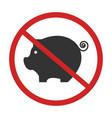 pigs forbidden sing vector image vector image