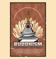 buddhism religion stupa and lotus flower vector image vector image