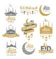 EID Mubarak emblems set vector image vector image