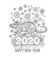 new year congratulation card with numbers 2020 vector image