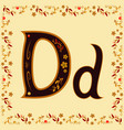 color letter d of the latin alphabet with a bright vector image