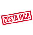 costa rica rubber stamp vector image vector image