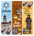 judaism religion holidays menorah torah and rabbi vector image
