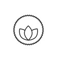 plant power icon vector image