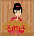 attractive asian woman holding traditional fan vector image vector image