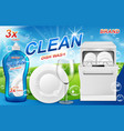 dish wash soap ads realistic plastic dishwashing vector image vector image