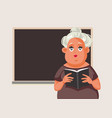 female teacher holding a book in classroom vector image vector image